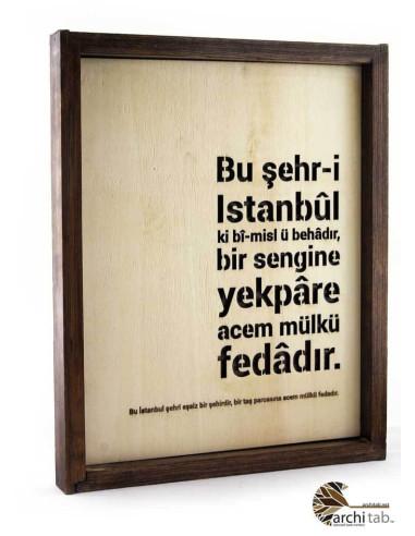 Osmanlıca Ahşap Tablo 1