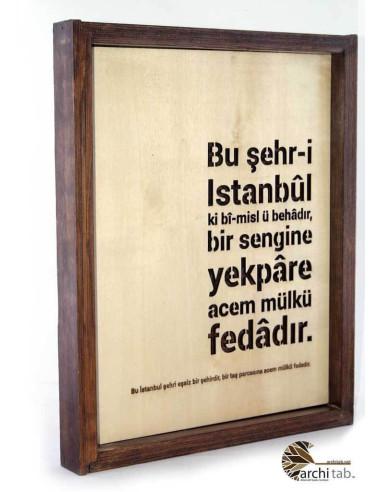 Osmanlıca Ahşap Tablo