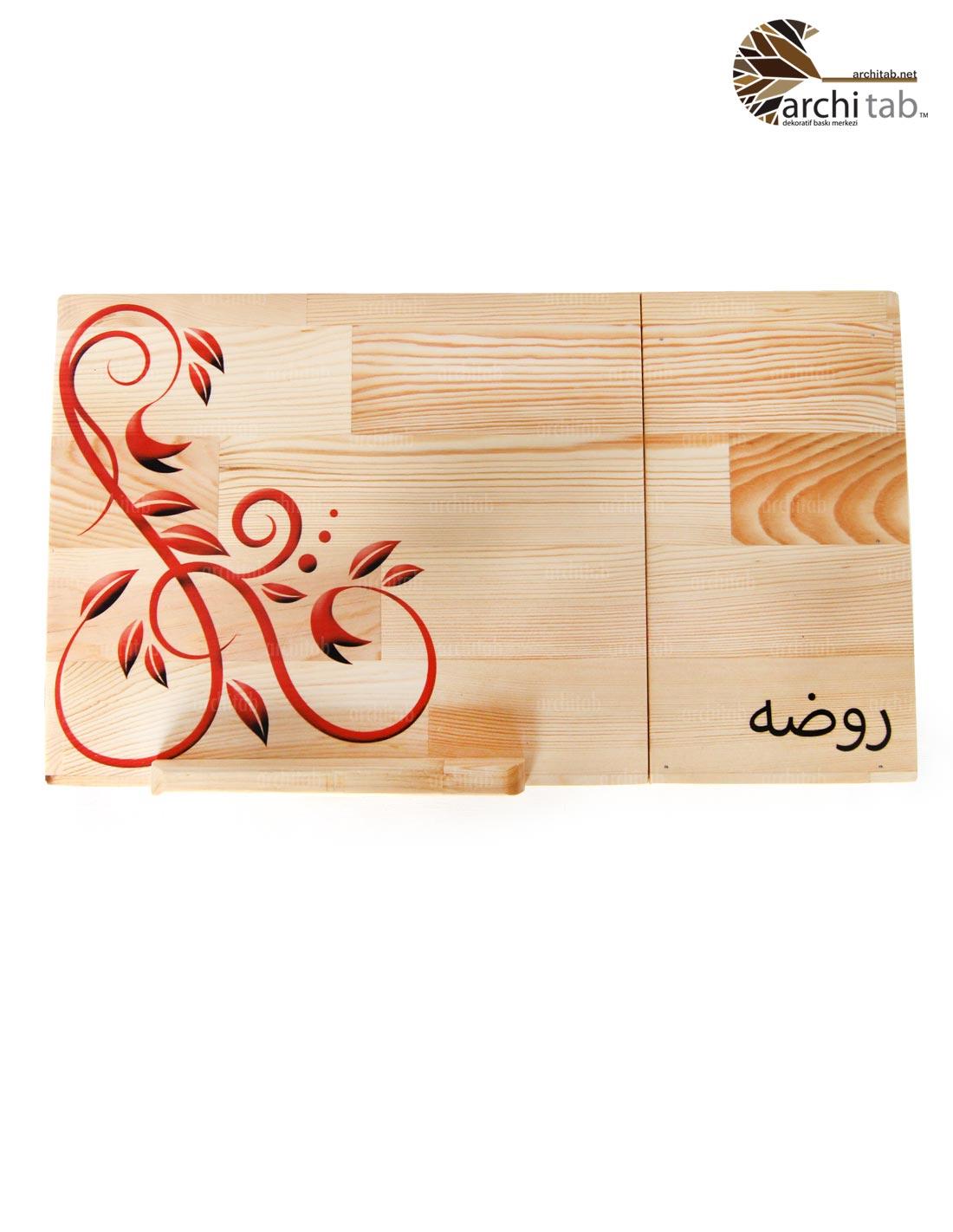 arapça isim yazılı rahle